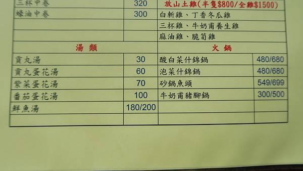 180218-雙溪隧道口小棧 (37).JPG