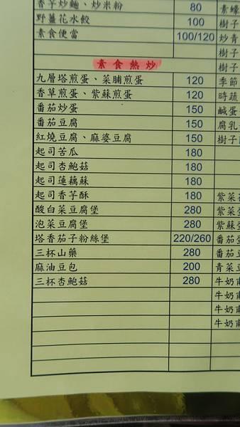 180218-雙溪隧道口小棧 (38).JPG