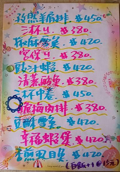 180705-三芝幸福王國 (8).JPG