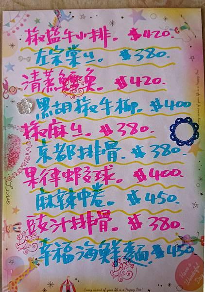 180705-三芝幸福王國 (9).JPG