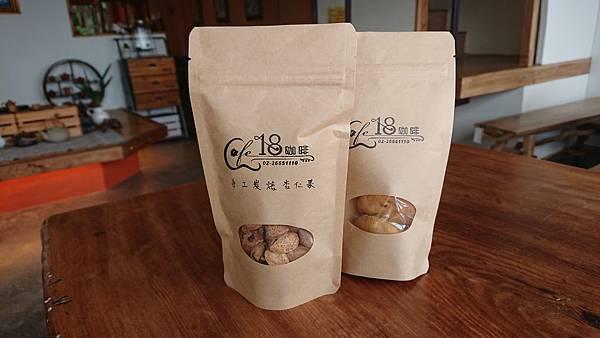 180908-石碇 18 號咖啡 (31).JPG