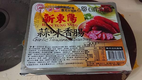 香腸炒蘿蔔糕 (4).JPG