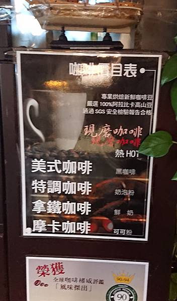 181224-美芝城美食天地 (13).JPG