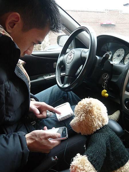 要準備回家了,小熊在看熊爸操做GPS