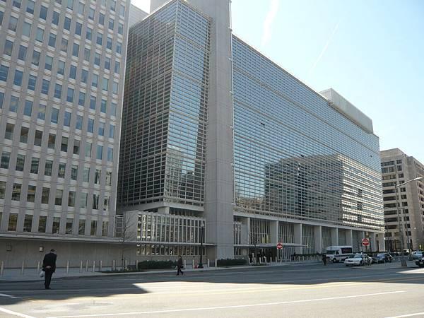 世界銀行的大樓之一