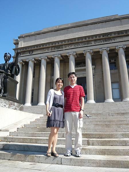 Tammy & Yu-Cheng.JPG