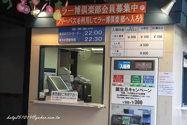 SAM_3914_副本.jpg