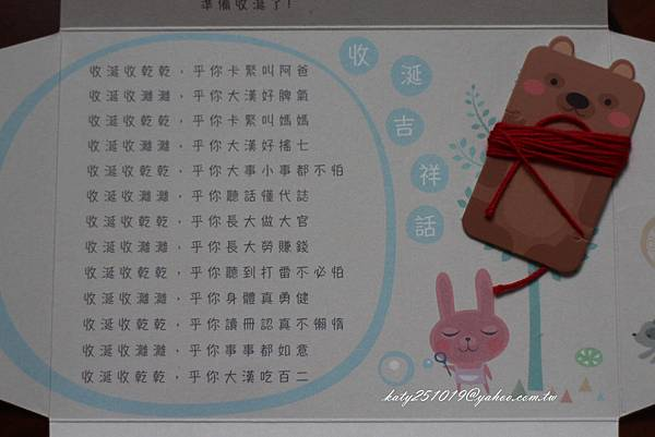 IMG_3162_副本.jpg