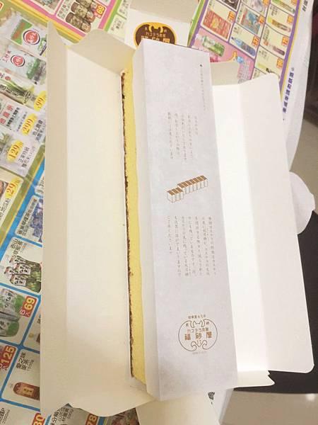 S__10756141_副本.jpg