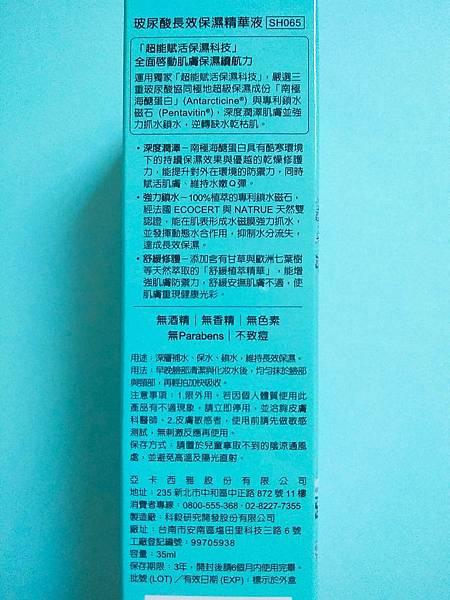 unt保養品_170915_0006.jpg