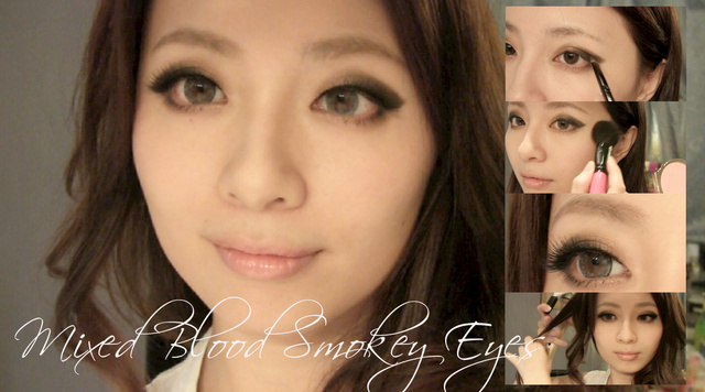 歐美混血煙燻妝容❤Mixed Blood Smokey Eyes