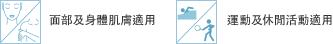 icon_use_01