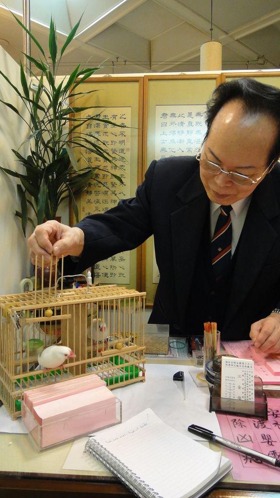Taiwan-2010-2012-2837