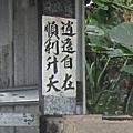 IMG_2931.JPG