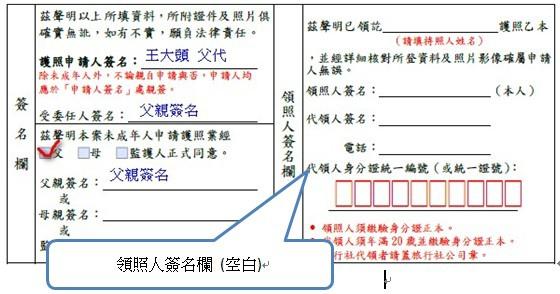 委任書3.jpg