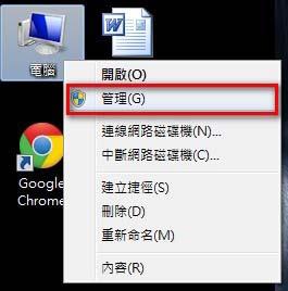 管理1.jpg