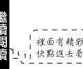 READ_R.jpg