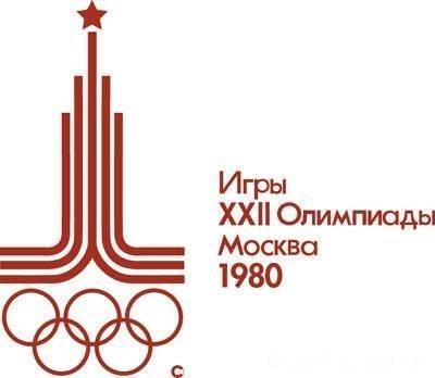 1980.jpg