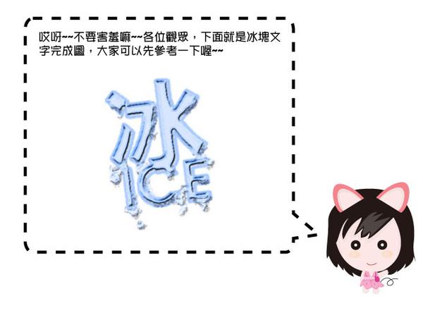 貓說2.jpg