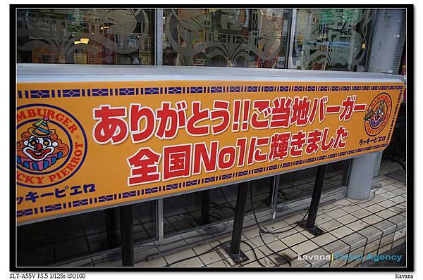 DSC00464_nEO_IMG.jpg