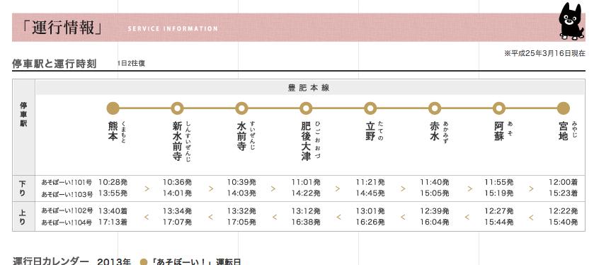 螢幕快照 2013-08-11 下午9.54.50