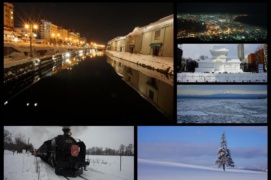 冬季北海道攻略