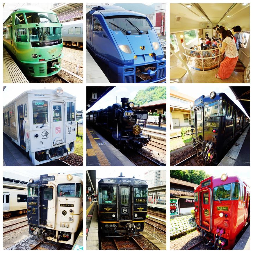 九州特色列車.jpg