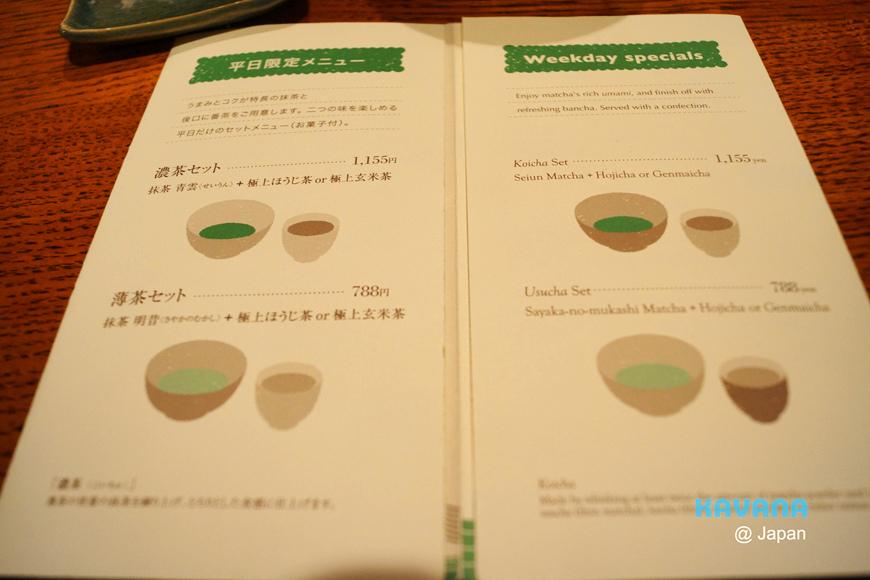 DSC03772.jpg