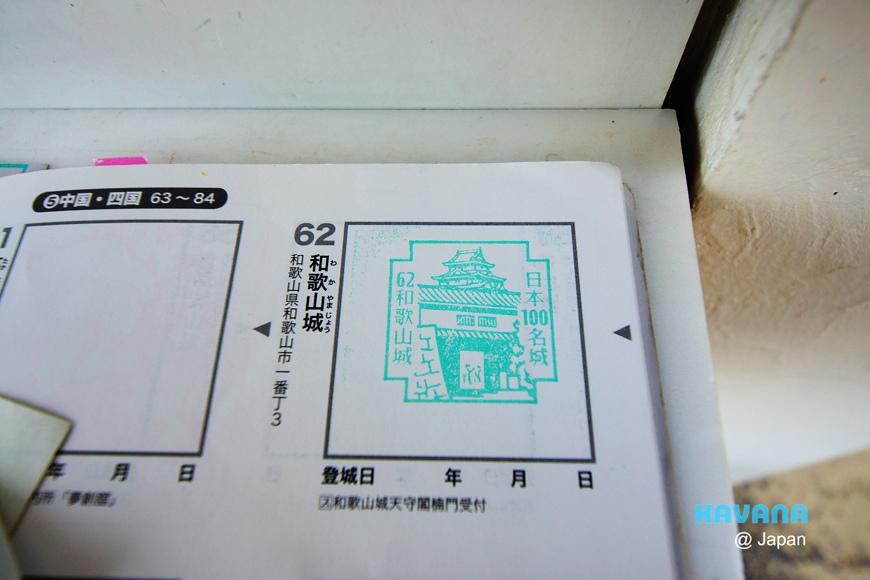 DSC00712.jpg