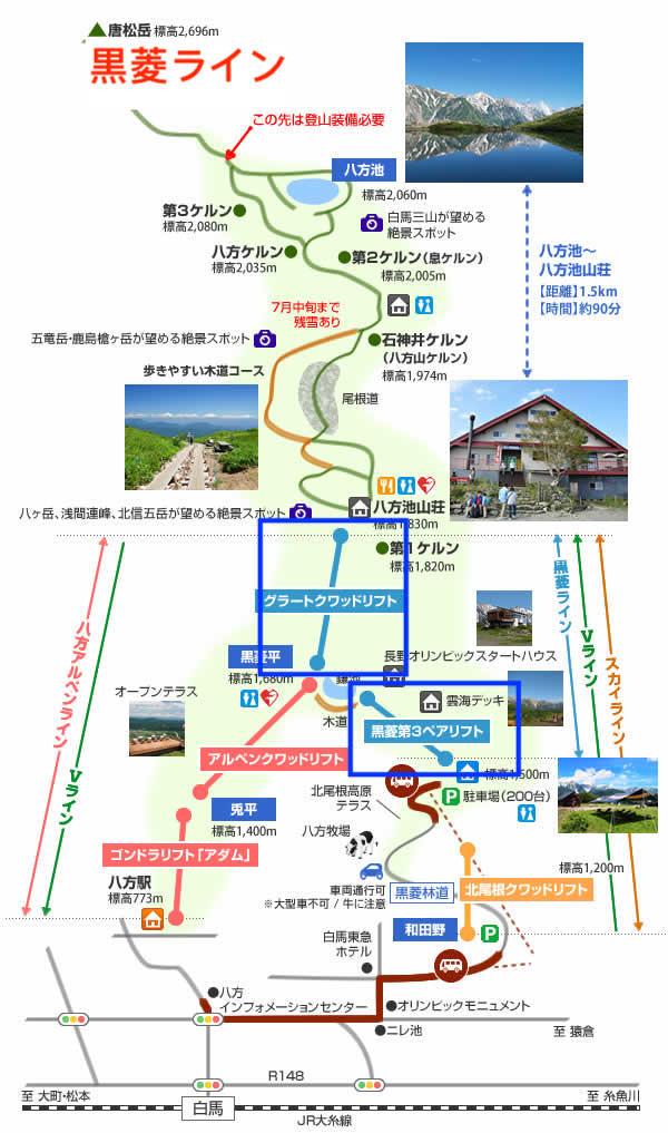 map_20170703 3