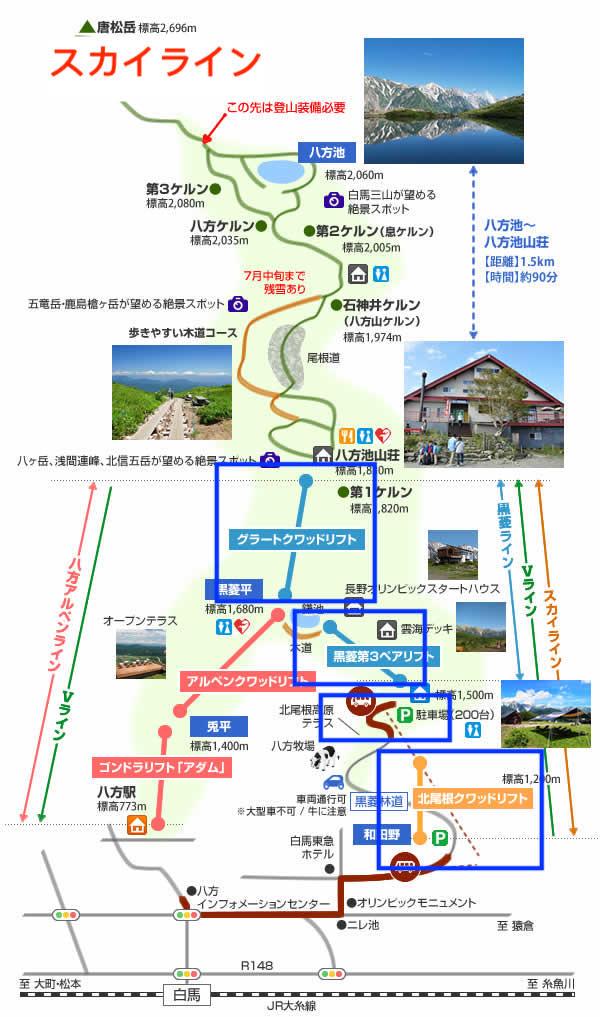 map_20170703 2