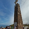 洛卡峽十字紀念碑