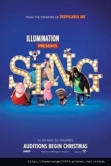 Sing_(2016_film)_poster.jpg