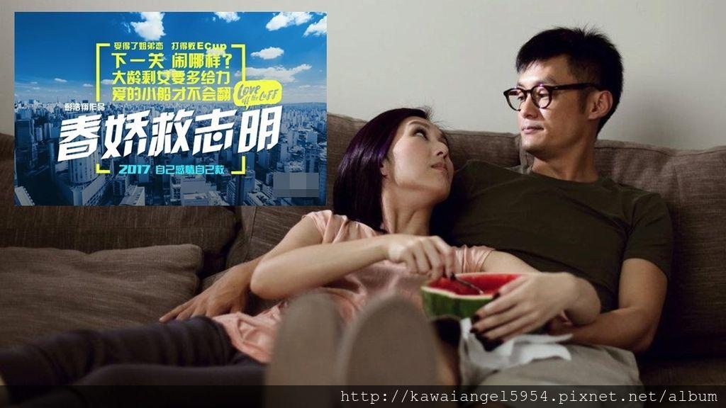 chunjiao_banner.jpg