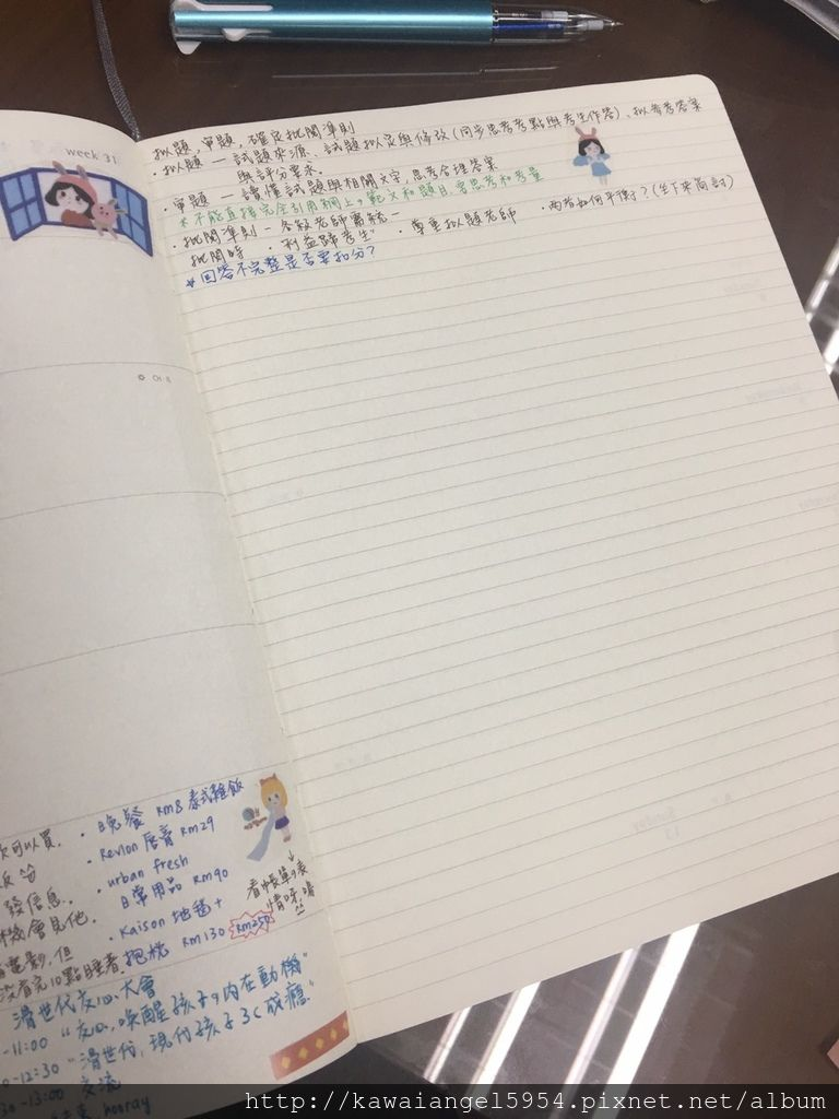 S__156794885.jpg
