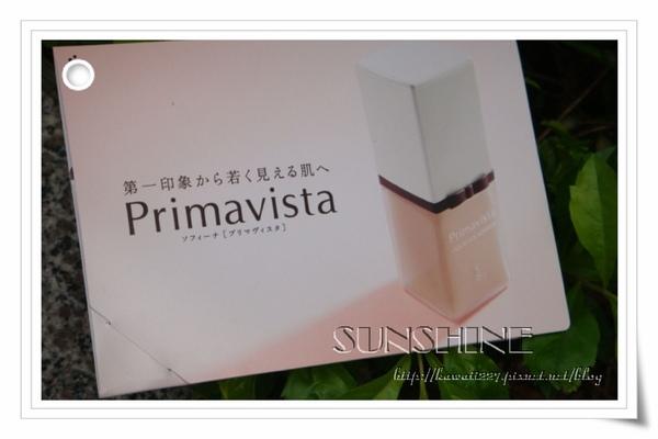 sofina-Primavist粉底液