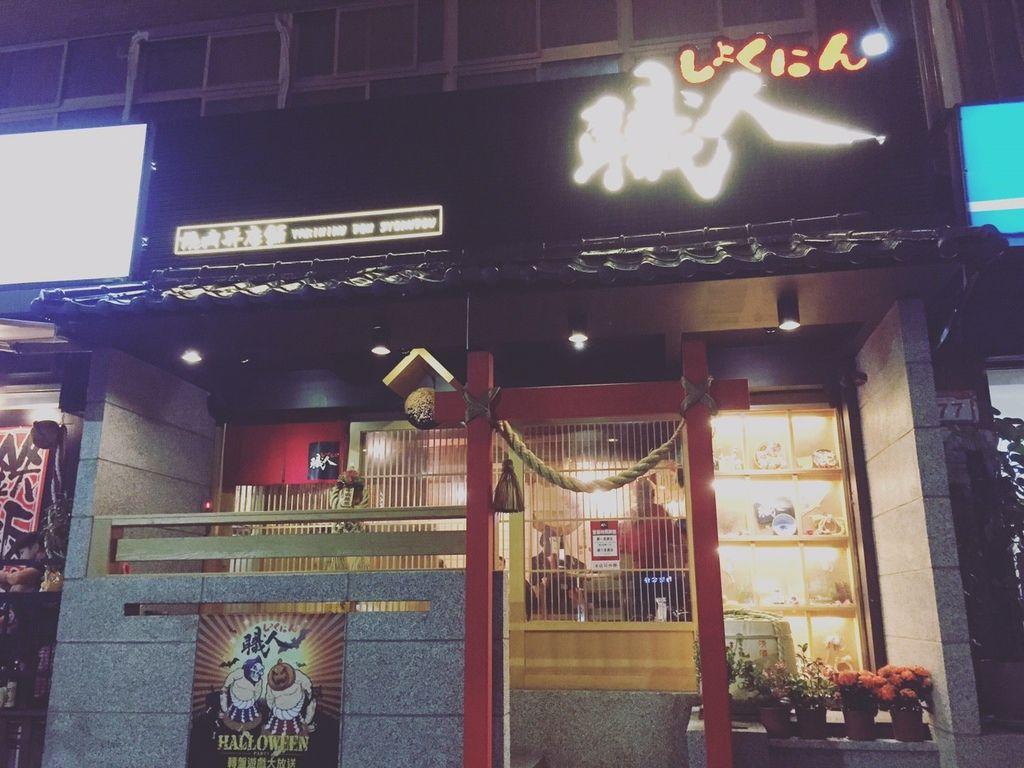 食記_3654.jpg