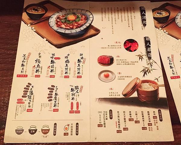 食記_3688.jpg