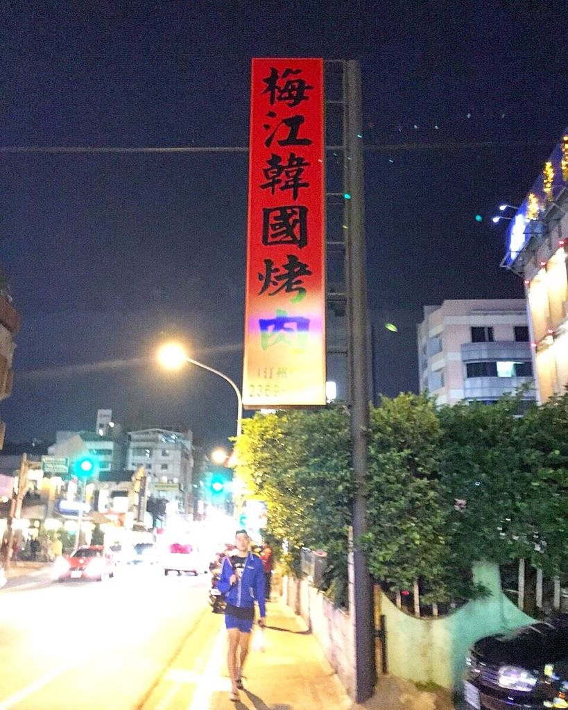 梅江改_1.jpg