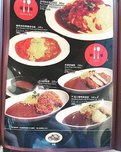 午餐改_3.jpg