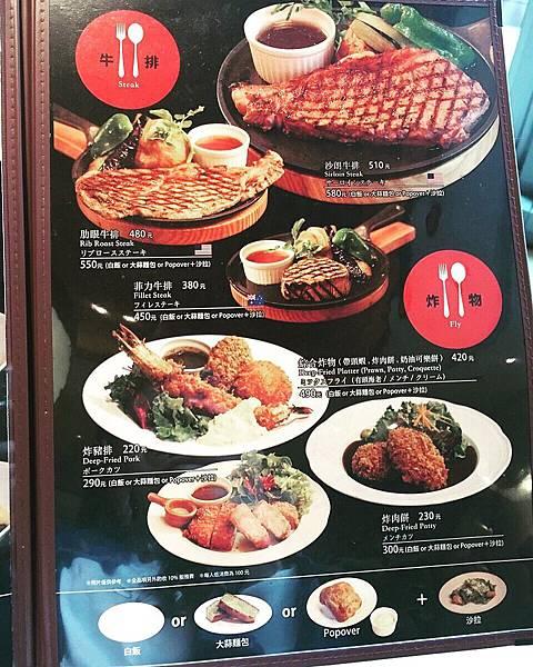 午餐改_6.jpg