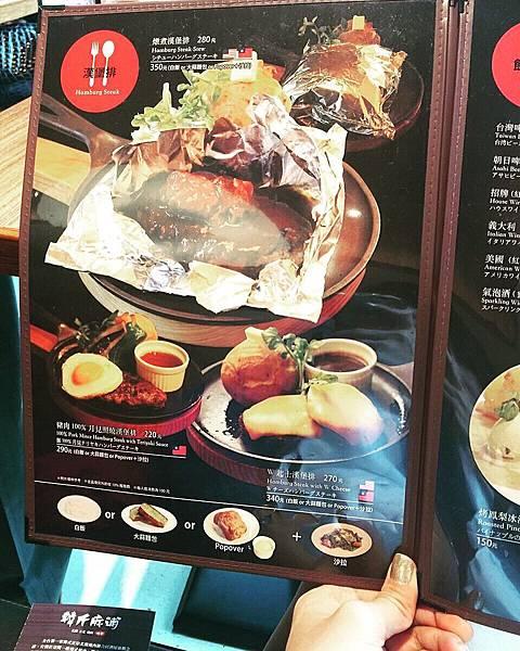 午餐改_8.jpg