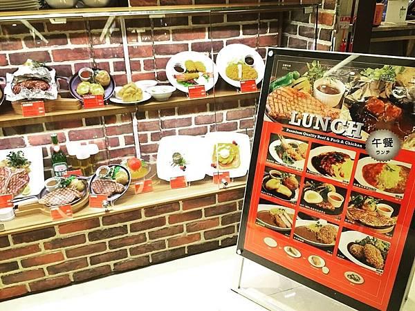 午餐改_23.jpg