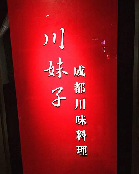 辣妹子改_22.jpg
