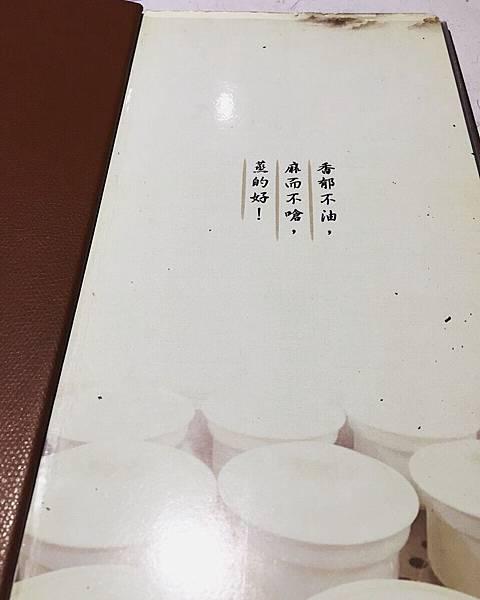 牛肉麵改_23.jpg