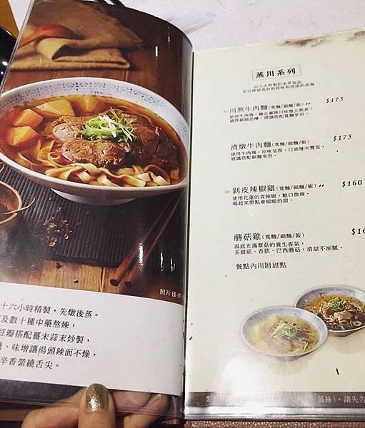 牛肉麵改_11.jpg