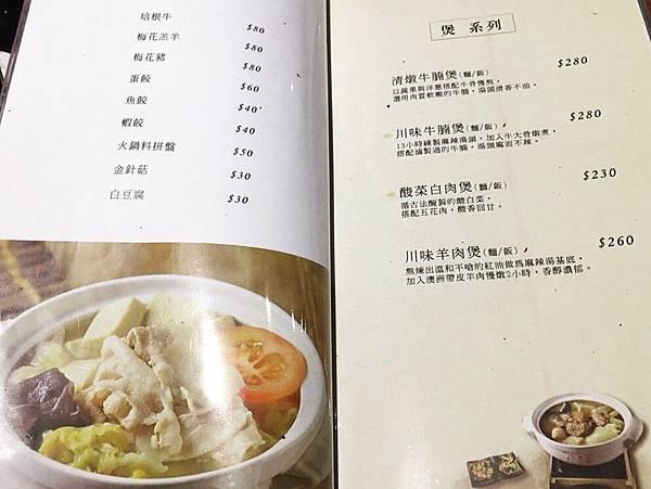 牛肉麵改_6.jpg