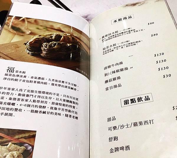 牛肉麵改_2.jpg