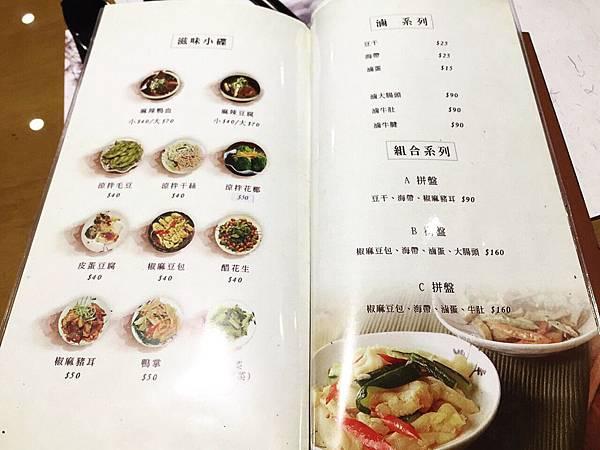 牛肉麵改_22.jpg