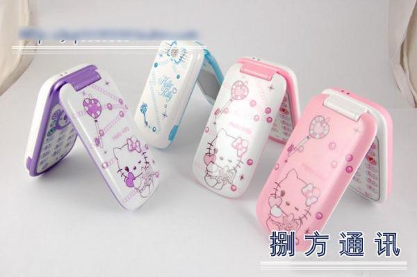 MISSY047超人气Hello kitty 卡通手机双卡双待蓝牙QQ 炫彩灯女性的最爱蓝色.白色.粉色.紫色RM395.bmp